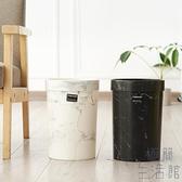 北歐仿大理石紋無蓋垃圾桶家用客廳臥室簡約時尚【極簡生活】