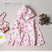 粉嫩可愛貓頭鷹連帽風衣外套 拉鍊 防風外套 童話 粉色 秋外套 兒童外套 女童外套 哎北比童裝