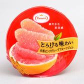 日本Tarami本格葡萄柚果凍 210g (賞味期限:2018.10.22)