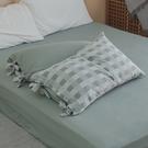 長絨棉 床包枕套組 雙人【酪梨綠】色織雙層紗 自由混搭 翔仔居家