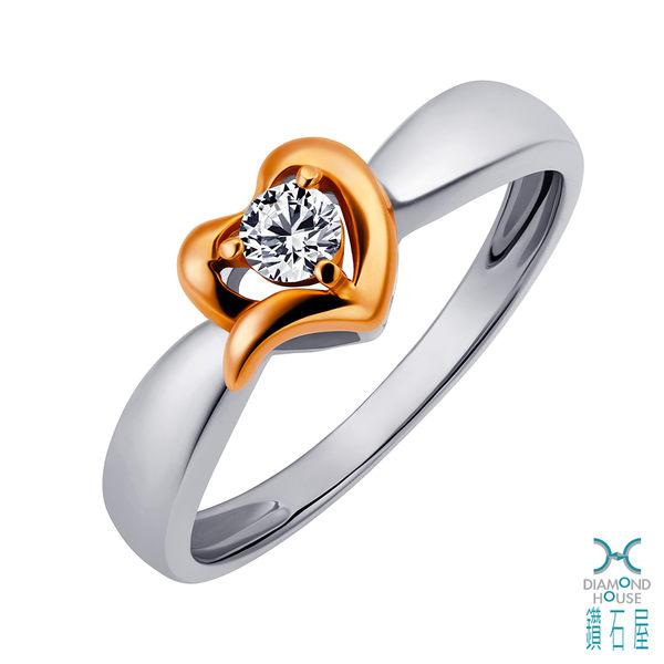 ﹝鑽石屋﹞12分鑽戒 雙色K金鑽石愛心戒指  DA032848