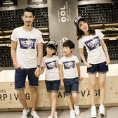 【熊貓】親子裝2018新款全家裝一家三口白色T恤