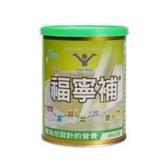 福寧補 450公克罐裝