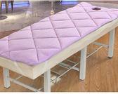 床墊 美容院床墊床褥保護墊按摩院墊被子被芯褥子防滑加厚優質床墊  提拉米蘇