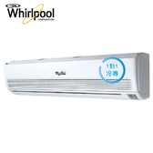 [Whirlpool 惠而浦]11~14坪 定頻一對一冷氣空調 WAO-HR72NC/WAI-HR72NC