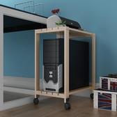 雙層電腦台式主機架可行動散熱主機箱托架簡約實木機箱架機箱底座  免運快速出貨