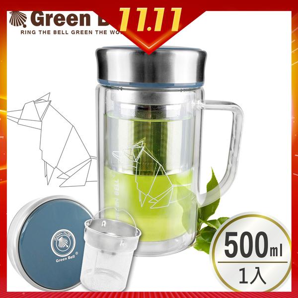 GREEN BELL綠貝 星幻雙層玻璃泡茶杯500ml