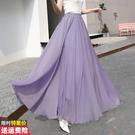紫色雪紡半身裙子女裝2021年夏季新款a字垂感顯瘦中長款高腰大擺【快速出貨】