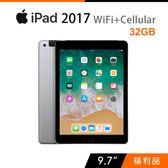 【Apple 蘋果】原廠九成新福利品 iPad 9.7吋螢幕 LTE版 32GB容量 (2017年版)