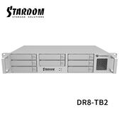 STARDOM DR8-TB2 3.5吋硬碟 / 2.5吋固態硬碟 Thunderbolt2 8bay 機架式磁碟陣列硬碟外接盒