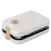 三明治機 多功能早餐機家用定時 華夫餅輕食機麵包吐司機 【快速出貨】