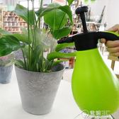 .5L氣壓噴霧器檸檬綠噴水壺灑水壺家庭澆水澆花工具   電購3C