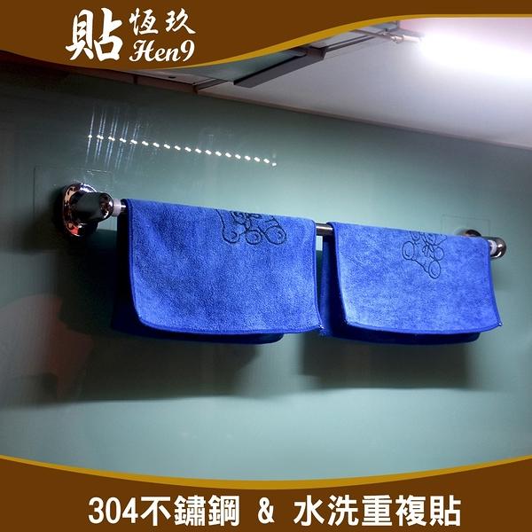 60cm單桿毛巾架 浴巾架 抹布架 304不鏽鋼 可重複貼 無痕掛勾 台灣製造 貼恆玖 浴室掛衣架桿