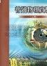 二手書R2YB 無出版日《普通物理實驗 上冊》逢甲大學光電學系暨物理教學研究中心
