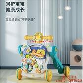 嬰兒學步車防o型腿多功能防側翻寶寶手推車三學走路助步玩具2【齊心88】