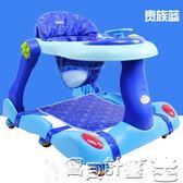 學步車 多功能嬰幼兒童U型靜音學步車防側翻寶寶助步車帶音樂可折疊JD 寶貝計畫