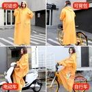 雨衣 長款全身電動車雨披加大加厚防水自行車單人成人透明防護雨衣 多款