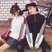 情侶裝 秋裝新款韓版套頭衛衣時尚運動學生上衣百搭外套