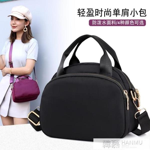 女士小包包2021新款女包帆布包女時尚百搭單肩斜挎包手提包媽媽包 夏季新品