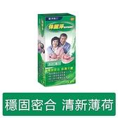 保麗淨假牙黏著劑60g-清新薄荷