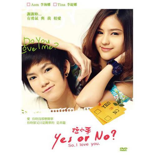 拉小手 單碟版 DVD    (購潮8)