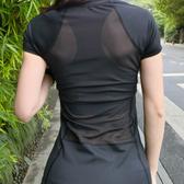瑜伽服 夏季速幹健身網紗彈力短袖運動t恤女瑜伽緊身跑步顯瘦輕薄上衣女