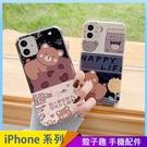 餅乾小熊 iPhone SE2 XS Max XR i7 i8 plus 浮雕手機殼 曲奇餅乾熊 保護鏡頭 全包蠶絲 四角加厚 防摔軟殼