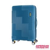 AT美國旅行者 30吋Velton 跳色幾何線條可擴充剎車輪行李箱(海軍藍)