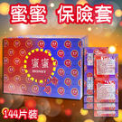 【愛愛雲端】*送50包蘆薈水性潤滑液* ...