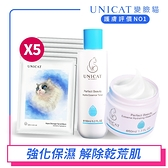 超爆水保濕-保濕三重奏【UNICAT變臉貓】