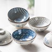 樹可 日式和風家用米飯碗陶瓷碗禮盒套裝小湯碗餐具防燙防滑小碗