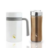 SWANZ 陶瓷保溫馬克杯 - 500ml(特惠兩件組)白色(馬克杯)+古銅(晶粹杯)
