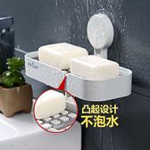 新年鉅惠大號香皂盒瀝水肥皂架衛生間掛式個性創意免打孔吸盤壁掛吸壁浴室 芥末原創