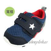 (A9) MOONSTAR月星  機能童鞋 寶寶鞋 運動鞋 學步鞋 2E寬楦 MSB8885 深藍紅 [陽光樂活]