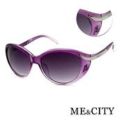 【南紡購物中心】【SUNS】ME&CITY 歐美流線型漸層太陽眼鏡 精緻時尚款 抗UV400 (ME 1200 H01)