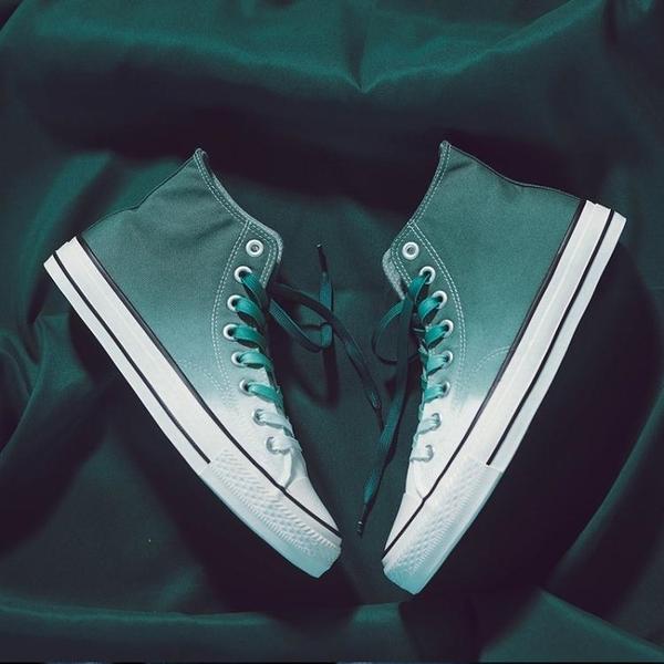 【快出】高筒鞋 帆布鞋男韓版潮流夏季新款增高鞋子男潮鞋百搭小白鞋透氣男