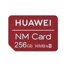 官方正品 HUAWEI 華為 NM 記憶卡 Card 256G P30 Maxte20手機 專用SD卡 足量