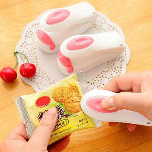 手持式 密封 迷你 封口機 露營 廚房 收納 小型 迷你 手壓 熱封機 塑封機 塑膠袋 電池