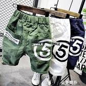男童夏季全棉五分褲夏新款兒童短褲工裝褲寶寶2-7歲洋氣褲子 聖誕節全館免運