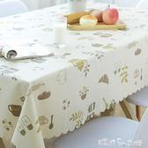 田園餐桌佈防水防油防燙免洗桌布PVC塑膠臺布餐廳長方形茶幾桌墊 「潔思米」