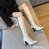 長筒靴女2020夏季新款韓版百搭小個子不過膝靴尖頭網紅粗跟高筒靴 露露日記