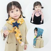兒童三角巾圍脖秋冬男女童脖套韓版雙層保暖純棉碎花嬰兒寶寶圍巾