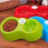 寵物碗-狗狗貓咪雙飯碗防滑自動喂水飲水器泰迪比熊貴賓食盆飯盆【年貨好貨節免運費】