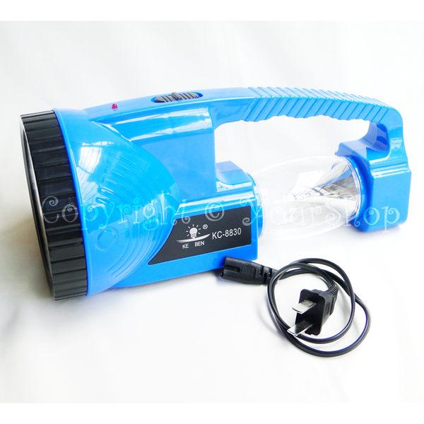 【YourShop】太陽能+充電 兩用LED手電筒露營燈 ~亮度大 能耗低~