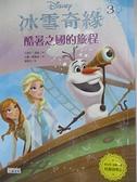【書寶二手書T5/兒童文學_IJ4】冰雪奇緣3:酷暑之國的旅程_艾瑞卡‧達維,  謝雅文