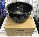 【象印☆ZOJIRUSHI】電子鍋內鍋☆B203☆適用機種:NS-ZAF10/NS-ZCF10/NS-ZDF10