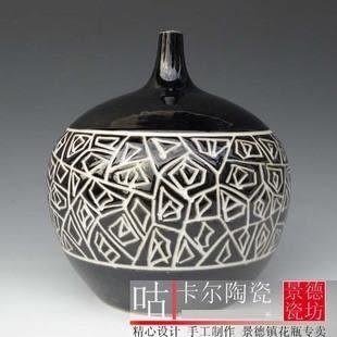 家居裝飾品 擺設 景德鎮 陶瓷花瓶