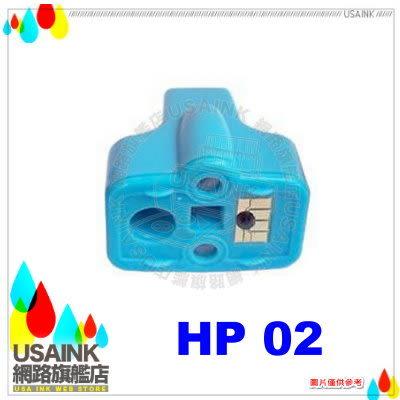USAINK☆HP C8771WA/C8771/8771/02/NO.02 藍色相容墨水匣 C6180/C6280/C7180/C7280/D7260/D7360/D7460