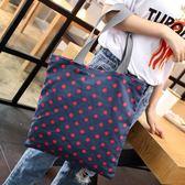 帆布袋子便攜購物袋單肩包手提可折疊文藝收納袋環保袋行李包卡通開學季,88折下殺
