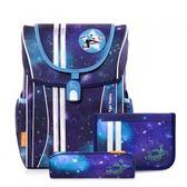 【磁扣設計】TigerFamily 經典學院風 超輕量護脊書包+文具袋+鉛筆盒 -- 迷幻銀河系 NO.H2552